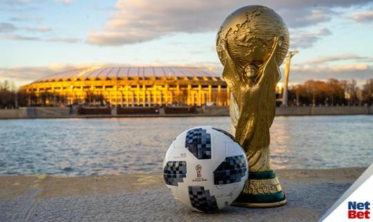 W.M. Finale in Moskau:  Frankreich gegen Kroatien am 15. Juli 2018. Vorhersagen, Quoten und Matchvorschau
