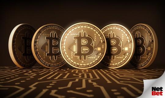 Bitcoin, Ethereum, Kryptowährungen. Was du wissen musst...