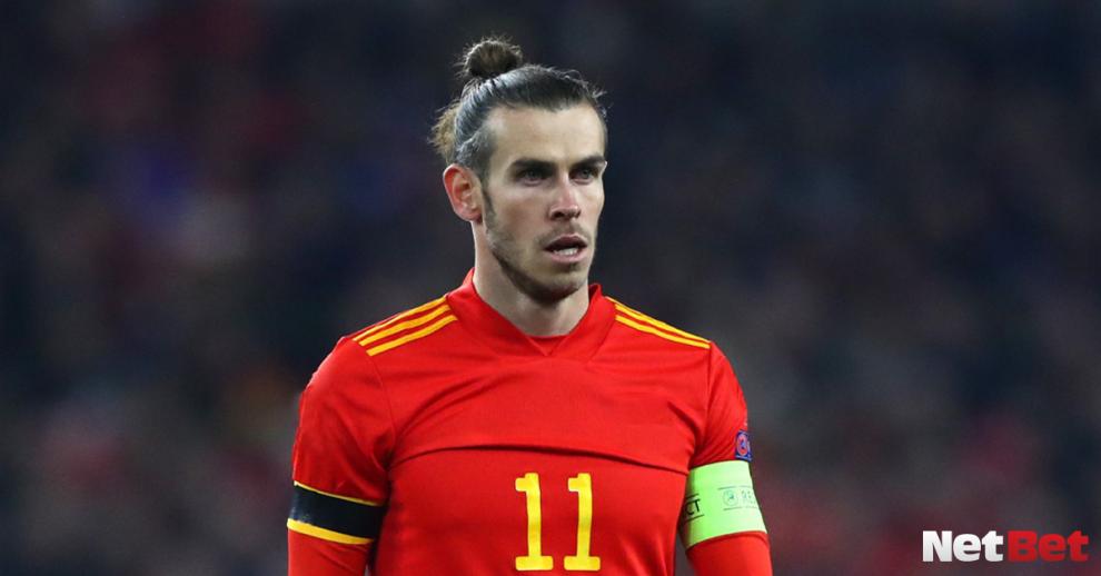 Gareth Bale, EM 2020, Europameisterschaft